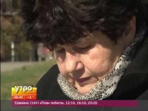 Какая пенсия у инвалида 1 группы