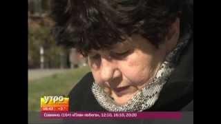 видео Инвалидность 1 группы – каковы льготы и права инвалидов, размер пенсии?