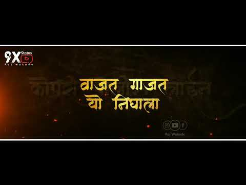 ganpati-new-whatsapp-status-|-chetana-mitra-mandal-|-ganpati-status-|-ghanta-vajtay-aagmanala-status