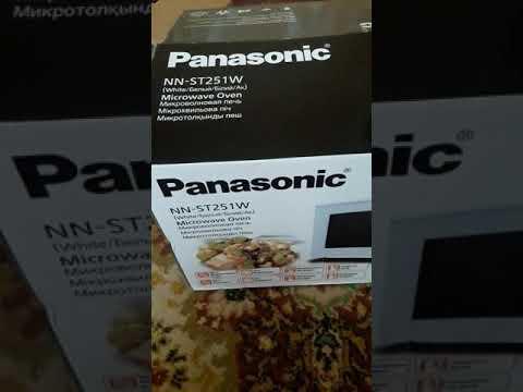 Мікрохвильова піч PANASONIC NN-ST251WZPE