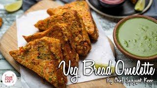 Veg Bread Omelette Recipe   वेज ब्रेड आमलेट   Chef Sanjyot Keer