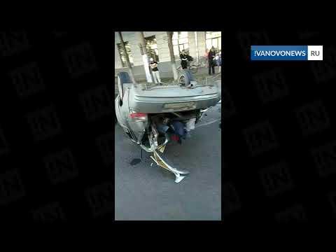На проспекте Ленина в Иванове перевернулся автомобиль
