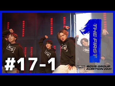 [THE FIRST 本編] #17-1 / 合宿最終審査 (11人 with SKY-HI)