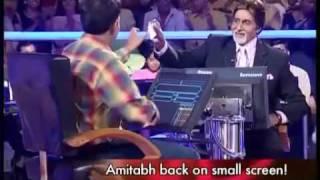 Amitabh will host KBC season 4
