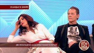 «Это тайный брак Вадика», - еще одна жена Вадима Казаченко объясняет свои отношения с певцом.