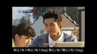 Taecyeon & Guigui ??&?????? ---2PM -- Please call MP3