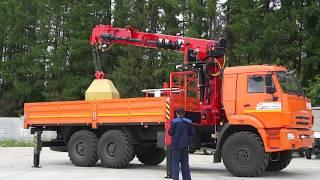 БКМ Taurus 086A-43118 с дистанционным управлением