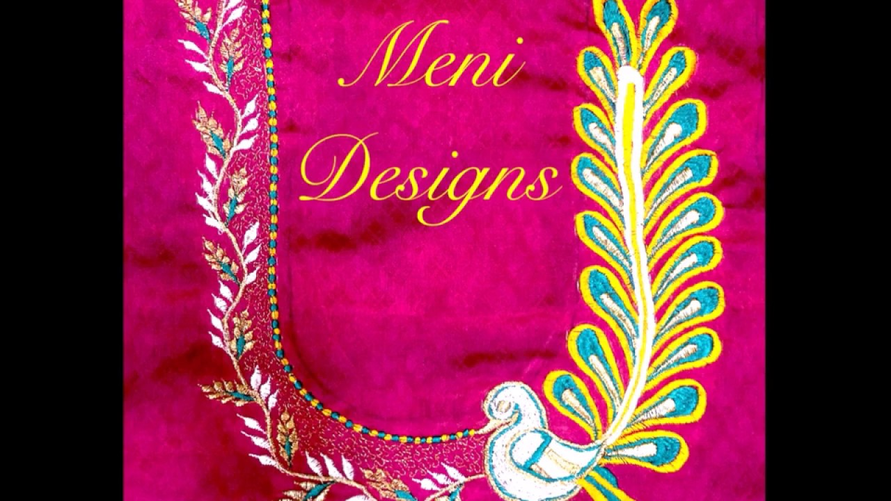 Peacock Design Embroidery For Blouse Back Neck - YouTube