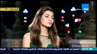 البيت بيتك - كارمن سليمان : اغنية حاجة مش عجبانى فيك