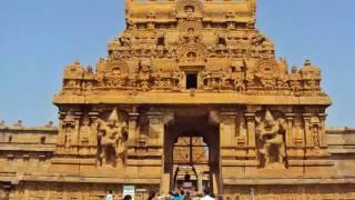 Thanjai Peria Koil - Brihadeeswarar Temple - Raja Raja Chola - Tamil architecture