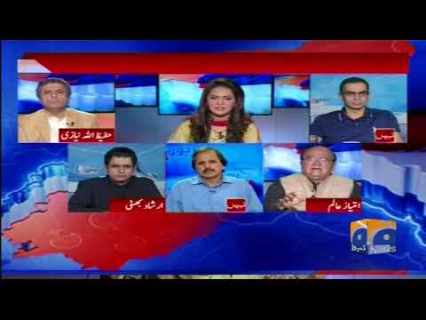 Report Card - 13 October 2017 - Geo News