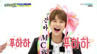 Video [ENG] 190109 Weekly Idol NCT Taeyong, Doyoung and Jungwoo full cut download MP3, 3GP, MP4, WEBM, AVI, FLV Oktober 2019