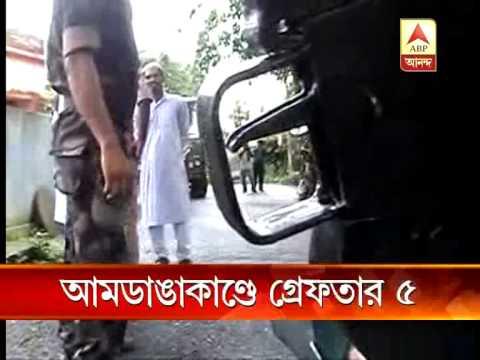 5 arrested in CPM worker murder case in Amdanga during panchayat polls