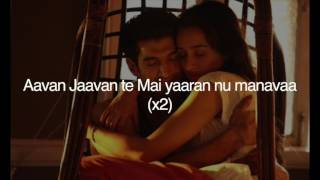 Enna Sona (Ok Jaanu) - Karaoke with Lyrics