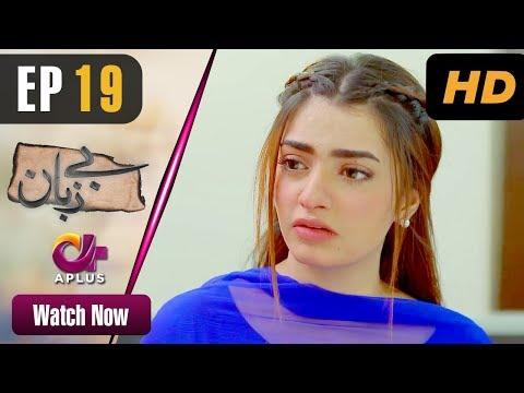 Bezuban - Episode 19 | Aplus Dramas | Usama Khan, Nawal Saeed, Junaid, Mahlaqa | Pakistani Drama