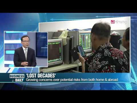 Business Daily-Is Korea following Japan′s ″lost 20 years″?   대한빚국, 일본의