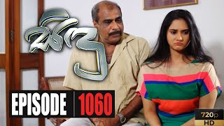 Sidu | Episode 1060 03rd September 2020 Thumbnail