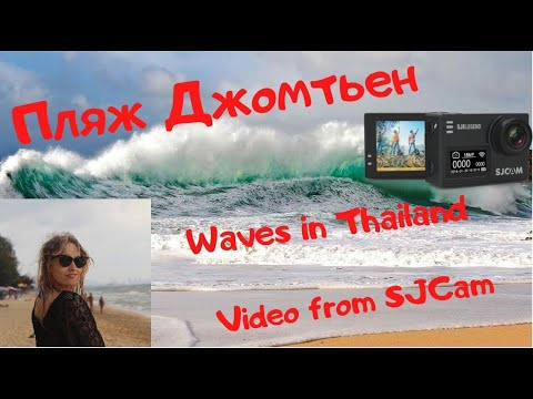 Пляж Джомтьен.The Jomtien Beach. Паттайя.Таиланд. Video From SJCAM SJ6 Legend