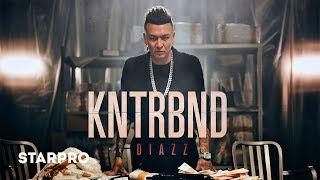 Diazz - KNTRBND