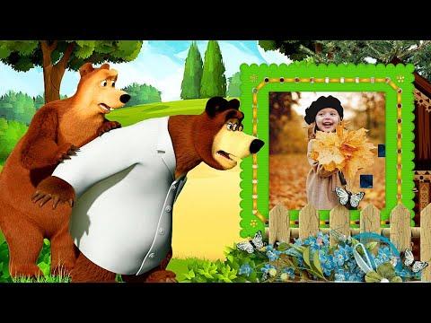 """Слайд-шоу для детей """" Маша и медведь"""" часть 1"""