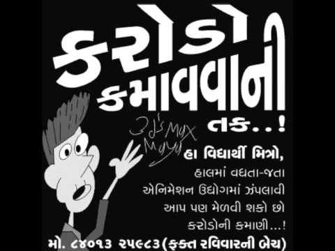 Animation Multimedia Course in Ahmedabad City - 84013 25983.avi
