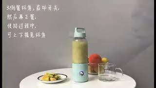 휴대용 과일 블렌더 다이어트 클렌즈주스 믹서 텀블러