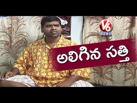 Bithiri Sathi Satirical Conversation Over Lalu Prasad Yadav's Son Divorce Case | Teenmaar News