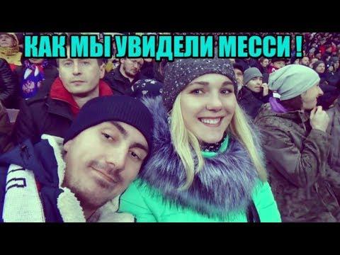 РОССИЯ-АРГЕНТИНА 0-1 .ОБЗОР МАТЧА  И СТАДИОНА