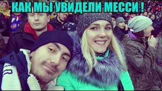 """РОССИЯ-АРГЕНТИНА 0-1 .ОБЗОР МАТЧА  И СТАДИОНА """"ЛУЖНИКИ"""". ДАВКА."""