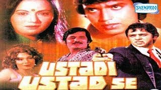Video Ustadi Ustad Se - Full Movie In 15 Mins - Mithun Chakraborty - Vinod Mehra download MP3, 3GP, MP4, WEBM, AVI, FLV November 2017