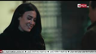 مسلسل بحر - بحر بيقرب من ياسمين عشان حاسس بالذنب ناحيتها وحصل حاجة غير متوقعة بعد ما وصلها البيت ؟