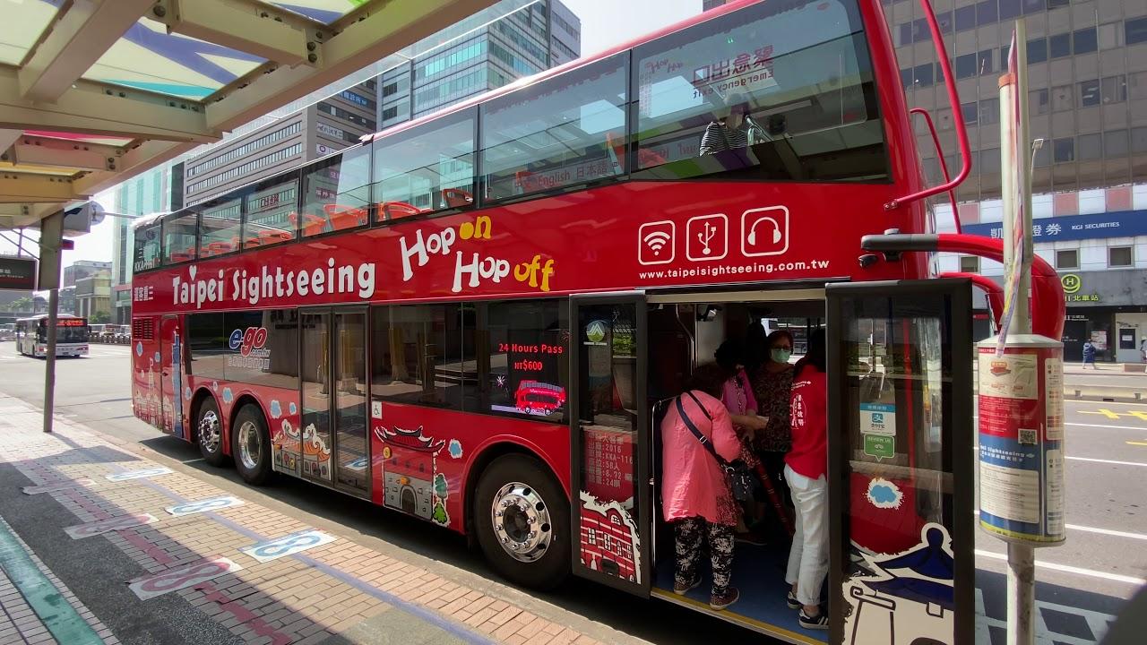 臺北市雙層觀光巴士3週年票券優惠活動 - YouTube