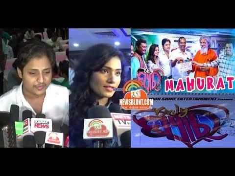 Only Pyar Mahurat - Babushan with new comer Supriya Nayak