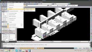 Тестирование Nanocad 5.1 в 3D