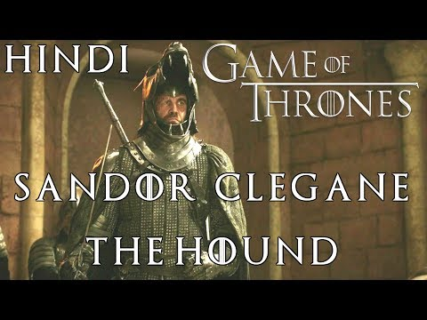 Sandor Clegane The Hound - Explained In Hindi