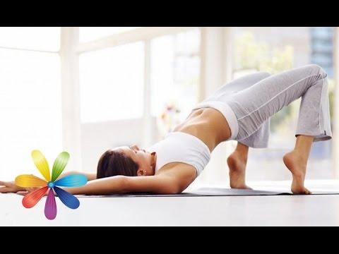 Йога тренировка сексуальных мышц