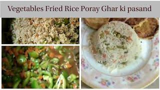 Vegetable fried rice for Ramzan Mubarak/fried rice Maria,s kitchen
