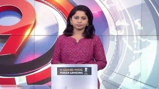 ഒൻപത് മണി വാർത്ത | 9 P M News | August 23, 2019