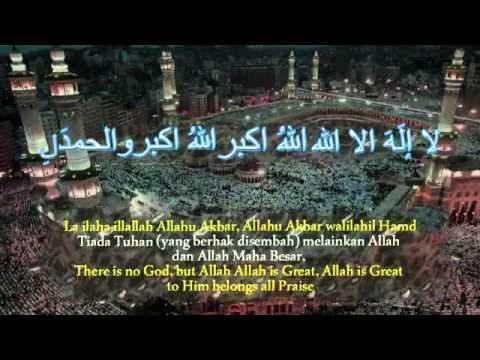 Eid Ul Fitr Takbeer   Allahu Akbar