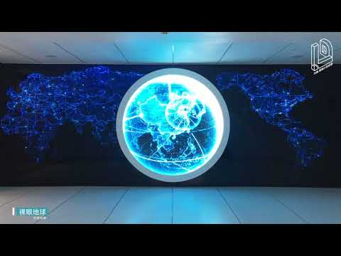 Multimedia naked eye 3D earth display-Ledu