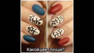 Дизайн ногтей с японскими иероглифами.  Жизнь, любовь, счастье, семья.