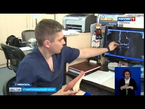 Ставропольские ортопеды по-новому лечат дефекты сустава