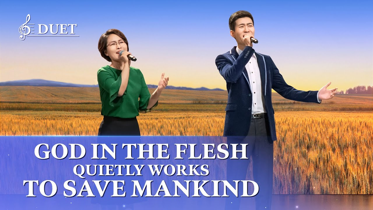 "Praise Song | ""God in the Flesh Quietly Works to Save Mankind"""