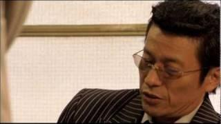 EP FILMS DVD⇒ http://www.epfilms.jp/ 出演:山田雅人/藤田憲右(トー...