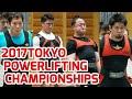 2017東京都パワーリフティング選手権大会