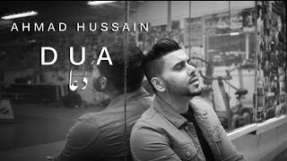 Ahmad Hussain | DUA | Official Video
