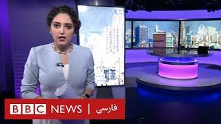 آیا چینی?ها می?توانند معضل مسکن در ایران را حل کنند؟ ۶۰ دقیقه ۲ آبان