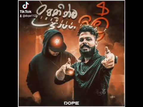 Download Shana - Upathinma Dangale (හිනා වෙලා ඉන්නේ 02) (Feat. Maduwa)