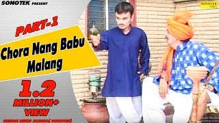 Gambar cover Haryanvi Natak - Ram Mehar Randa - Chora Nang Babu Malang Part 1