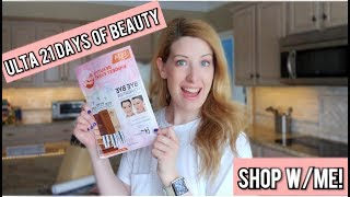 Ulta 21 Days of Beauty | Shop the Catalog With Me!